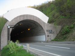エオルシトンネル