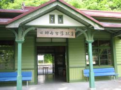 元神居古潭駅舎・現在はサイクリングロード休憩所