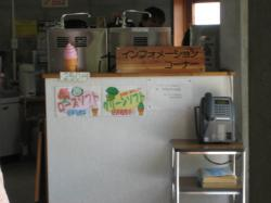 ローズとグリーン、2種類のソフトクリーム
