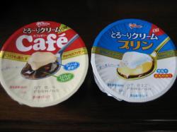 グリコ「とろ~りクリームon」のプリンとカフェゼリー