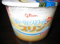 このミルクの量がすごい(^^)