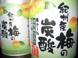 果汁1%、はちみつ入りです(^^)