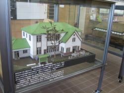 永山村役場庁舎のミニチュア模型