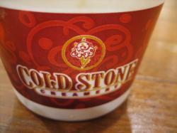 コールドストーンクリーマリーでアイスクリーム♪