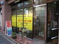 5条14丁目のMISTY YELLOW
