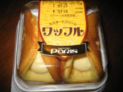 セイコーマートのワッフルカスター138円