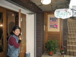 花みずきで開催中!美緒さんです(^^)