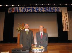 宮崎代表(左)と千葉監督(右)