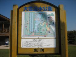 広い公園です(^^)