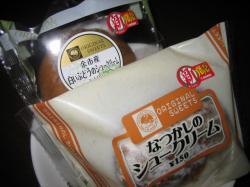 セブンイレブンの新発売シュークリーム2種