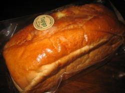 タギージョのパンです♪