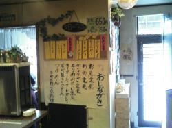 定食いろいろ650円