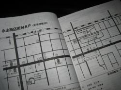 永山から上川への情報がいっぱい♪