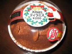 セブンイレブンのX7masティラミス200円