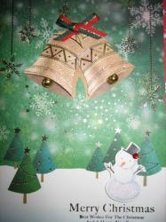 元気で、楽しいクリスマスを過ごしてね!