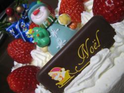 メレンゲ菓子のピエロ?雪だるま?
