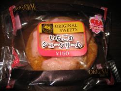 いちごのシュークリーム 150円