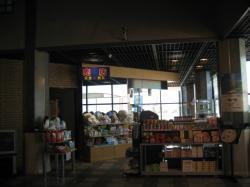 道の駅(流氷科学センター)の売店