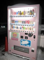 中央図書館前の自動販売機