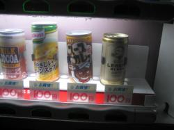ありました!スープカレー缶!!(!o!)