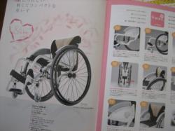 こんなかわいい車椅子もあるんですね~♪