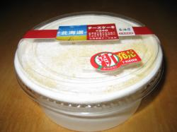 10月10日全国販売のチーズケーキ 240円