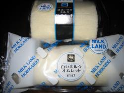 ミルクランド 白いオムレットとオホーツクミルクロールケーキ