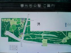 春光台公園グリーンスポーツ施設