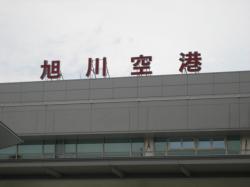 旭川空港 便数も増えたね♪
