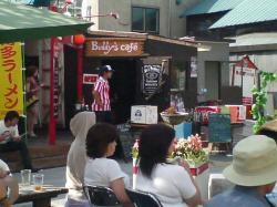 まんだら横丁 Buddy's Cafe
