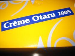 クレーム・オタル 2005