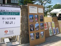 写真の町 東川のお祭りですね(^^)