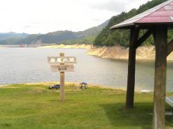 朝日町 岩尾内湖