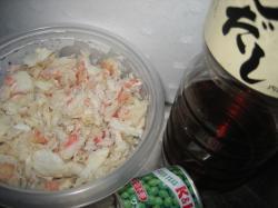 カニご飯の材料