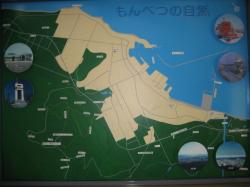 1階奥の地図