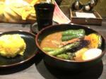 RAMAI スープカレー