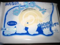 みんなの白くまロールケーキ 1切れでも売ってます(^^)
