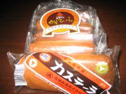 旭川銘菓 高橋製菓の「ビタミンカステーラ」