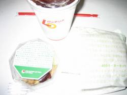 ロッテリア 豆腐ひじきバーガーセット