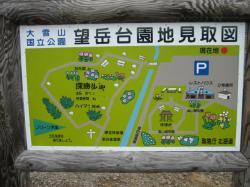 望岳台案内図