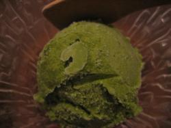 ランチ+53円でアイスクリーム