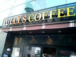 マルカツにできたTULLY'S COFFEE 旭川店♪