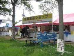 正門前の地場産品売店 8月末までOPEN!