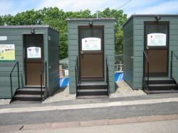 旭山動物園のバイオトイレ