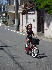 自転車の初のり