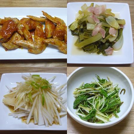 9日の夕食
