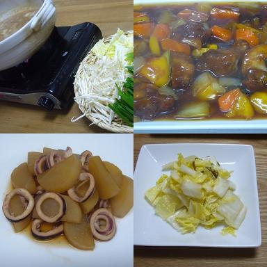 15日の夕食