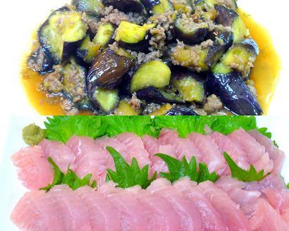 茄子の甘辛煮とトンボまぐろの刺身