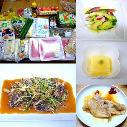 17日の夕食