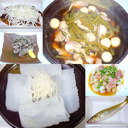 27日の夕食